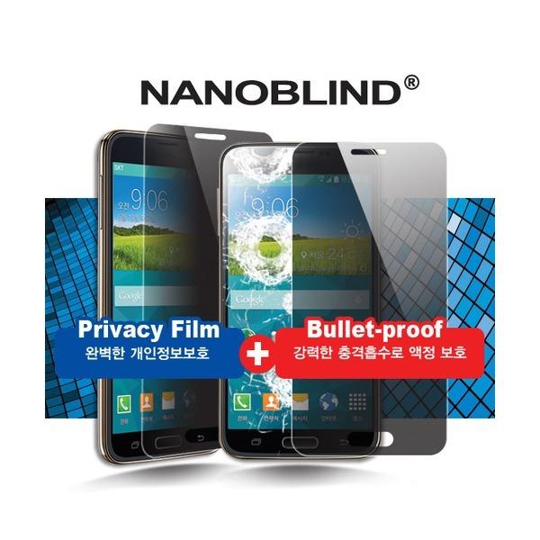 스마트폰 방탄정보보호 방탄액정보호 시력보호 상품이미지