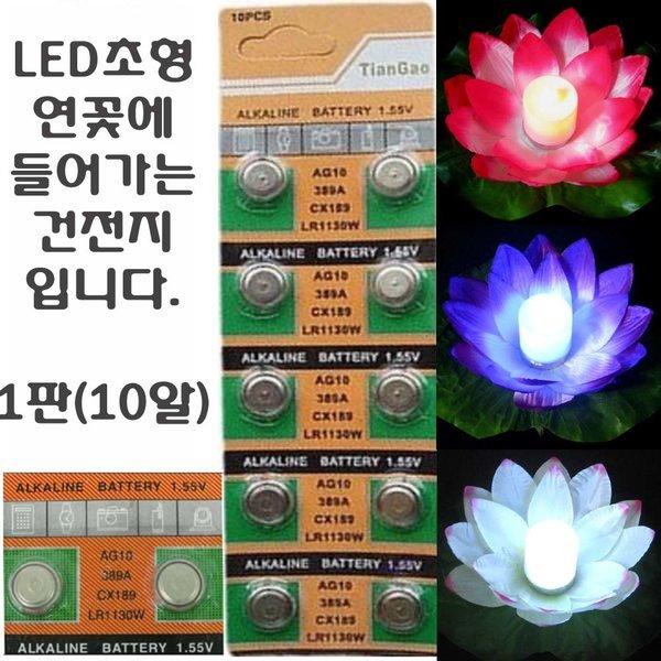 부동 LED 연등 연꽃 연꽃등 물에 뜨는등 소원 불교 상품이미지