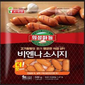 (행사상품)롯데_의성마늘비엔나_640G 320gx2 _..