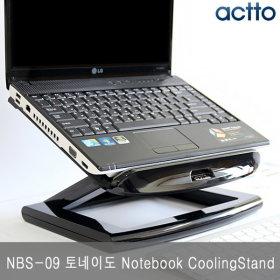 엑토 NBS-09 쿨링노트북거치대 블랙