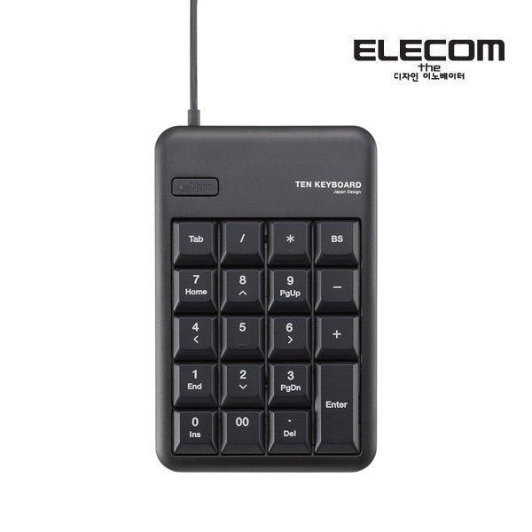 TK-TCM011/엑셀 맞춤 노트북 숫자 키패드/멤브레인키 상품이미지
