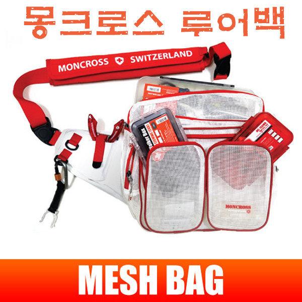 몽크로스 매쉬 루어슬링백 / 가벼운무게감 / 루어가방 상품이미지