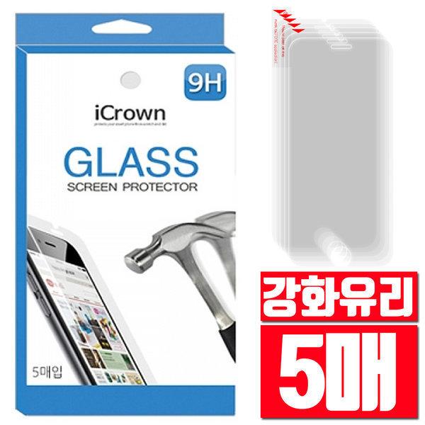 무료택배5매/액정보호필름/아이폰XR/노트10/갤럭시S10 상품이미지