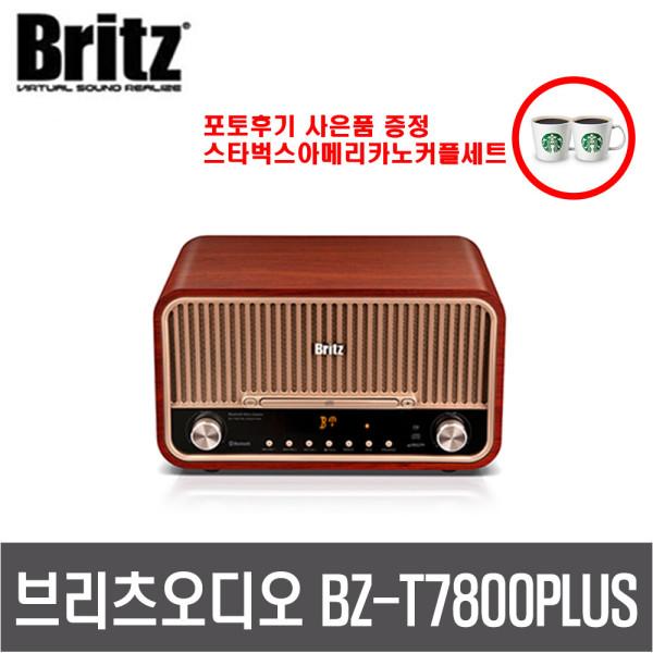 BZ-T7800 블루투스 CD FM 알람AUX USB재생 오디오추천 상품이미지