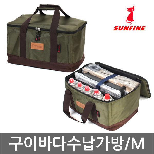 코베아 구이바다가방 M 올인원M 캠핑가방 다용도가방 상품이미지