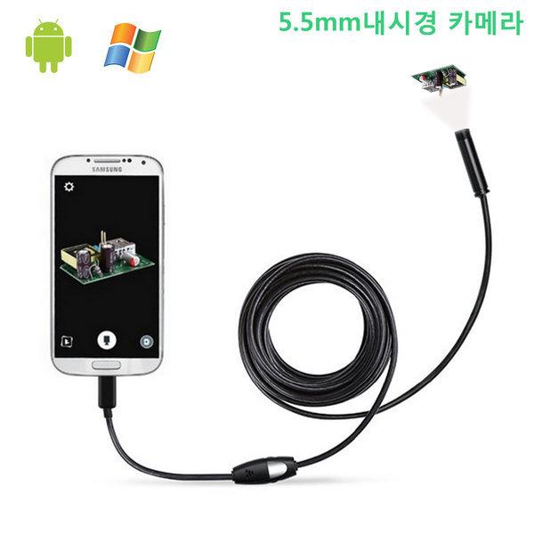 내시경 카메라 스마트폰 OTG 1M/2M/3.5M 상품이미지