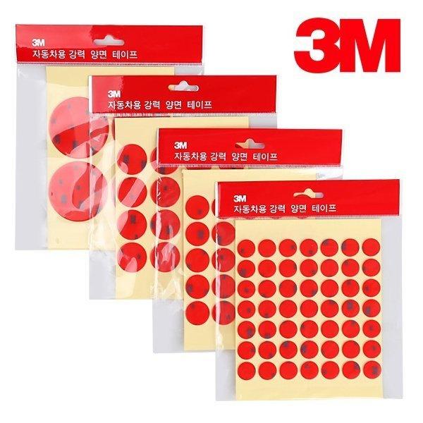 3M 아크릴폼 양면 테이프 5종/DIY/접착제/꾸밈카 상품이미지