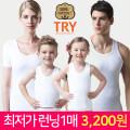 런닝 2500원/남자/남성/여자/여성/조끼/아동/쿨/인견
