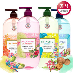 [LG] ORGANIST / body wash collection / vitalizing / nourishing / moisturizing / scented /