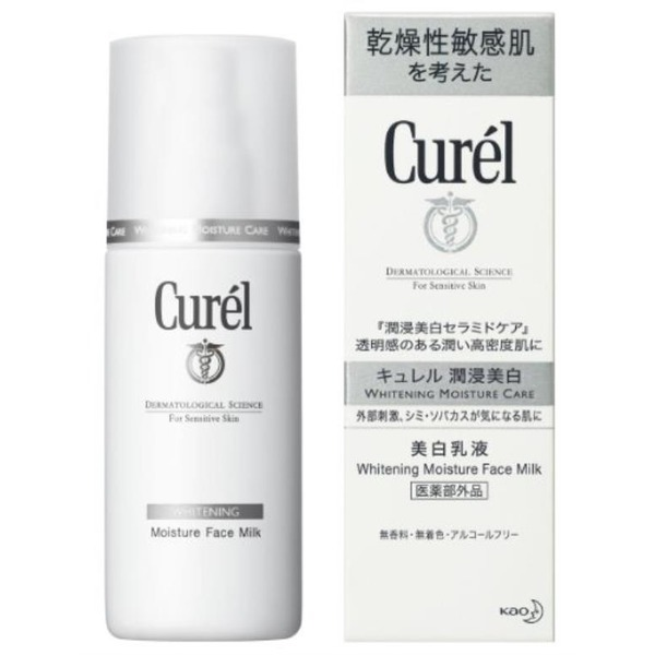 Currell whitening emulsion 110ml 상품이미지