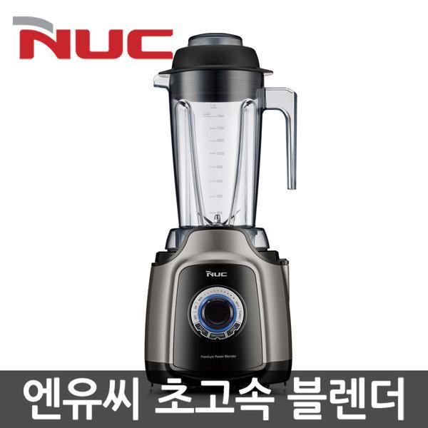 파워블랜더 NUC 초고속블렌더/초고속믹서기 NPB-255K 상품이미지