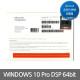 MS Windows 10 Pro DSP 64bit COEM 한글 윈도우10
