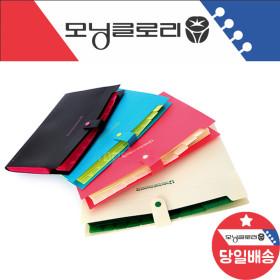 5200 12분류 간편 도큐멘트화일 문구/서류/파일/수납