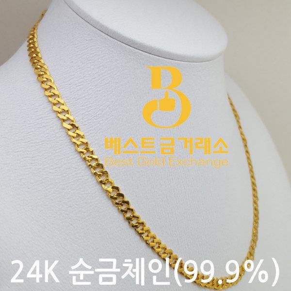 24k 순금체인 순금목걸이 18.75g 베스트금거래소 상품이미지