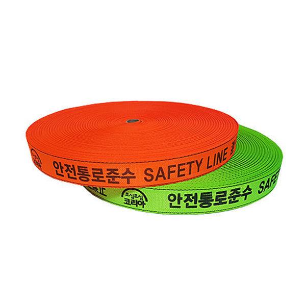 접근방지띠/안전웨빙띠/라인마킹바 상품이미지