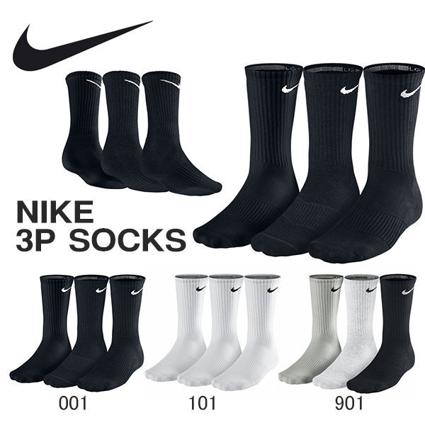 Socks NIKE Nike 3P cotton cushion crew socks + moi 상품이미지