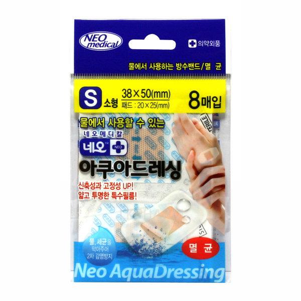 네오 아쿠아 드레싱 방수밴드 8매/소형/드레싱밴드 상품이미지