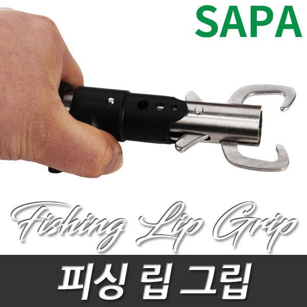 SAPA 싸파 립그립-024/고기집게 포셉 낚시용품 루어낚 상품이미지