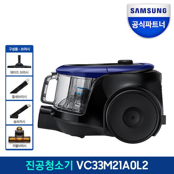 공식파트너) 삼성 VC33M21A0L2 진공청소기 무료배송 상품이미지
