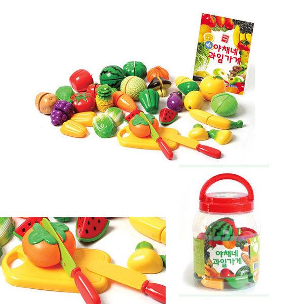 한립 야채네 과일가게/과일 썰기 소꼽 소꿉놀이 추천 상품이미지