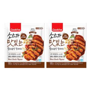 [굽네몰]4월행사/굽네 닭가슴살 15+1팩/훈제/수비드/소세지