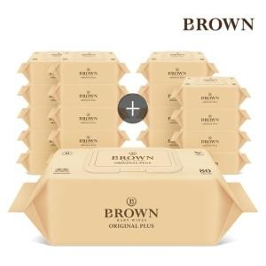 [브라운물티슈]브라운 오리지널 플러스 아기물티슈 80매 캡형 10+10팩
