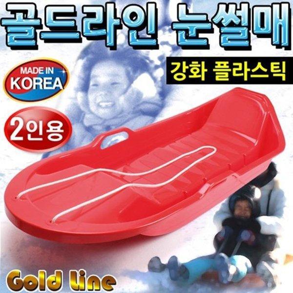 골드라인 눈썰매 2인용 1개(10598) 상품이미지