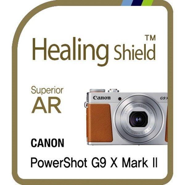 캐논 파워샷 G9 X Mark II 고화질 액정보호필름 1매 상품이미지