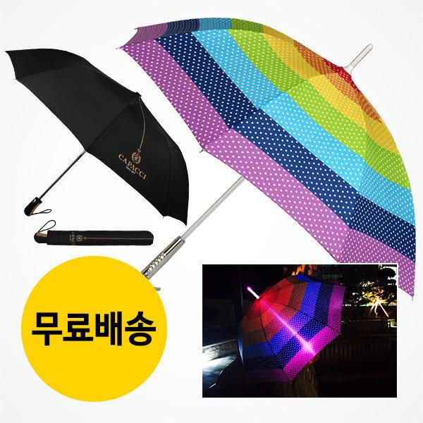 초특가/우산/LED우산/2단우산/2단대형우산/장우산 상품이미지