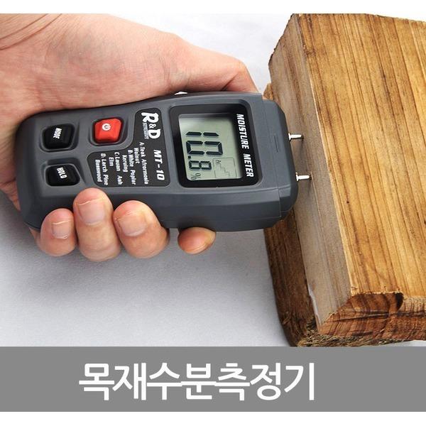 21c 목재수분측정기 나무 수분계 함수율측정기 상품이미지