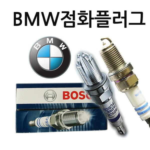 bmw점화플러그/e65/e66/F01/F02/730I/735I/740I/750I 상품이미지