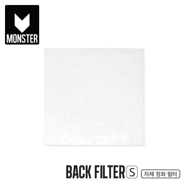 몬스터 후방필터S(5매) - 몬스터 스프레이부스용 상품이미지
