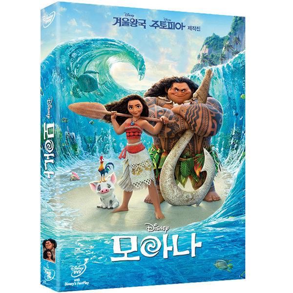 DVD 모아나 1Disc (Moana) - 아웃케이스 없음 / 한국어 더빙 수록 상품이미지