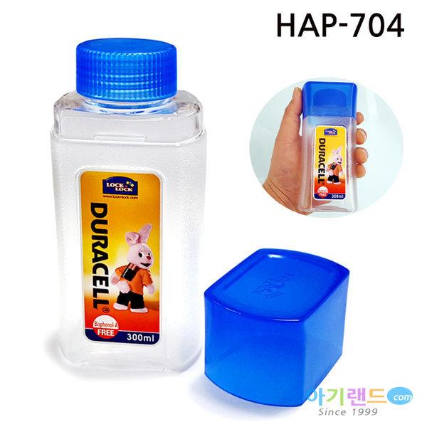 락앤락 슬림 도시락물병 300ml/ HAP704 어린이 물통 상품이미지