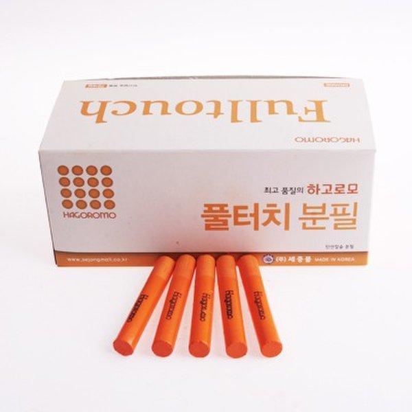 (핫트랙스) 하고로모 분필 - 탄산 오렌지 1통 72(本) 상품이미지