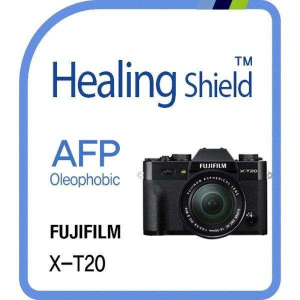 후지필름 X-T20 AFP 올레포빅 액정보호필름 2매 상품이미지