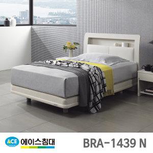 BRA 1439-N CA등급/SS(슈퍼싱글사이즈)