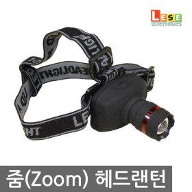 LED 줌헤드랜턴 ZB-5701/ LED후레쉬/ 건전지 캠핑랜턴