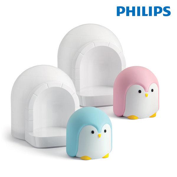 펭귄 44010 LED수유등 무드등 수면등 블루/핑크 상품이미지