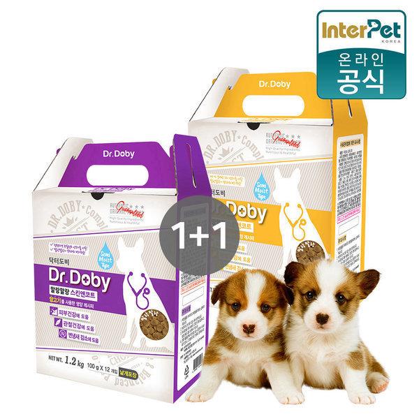 닥터도비말랑말랑 1.2KG 1+1/반건조사료/강아지사료 상품이미지