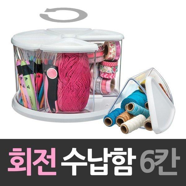 미용소품 화장품 문구 6칸 회전수납함 상품이미지
