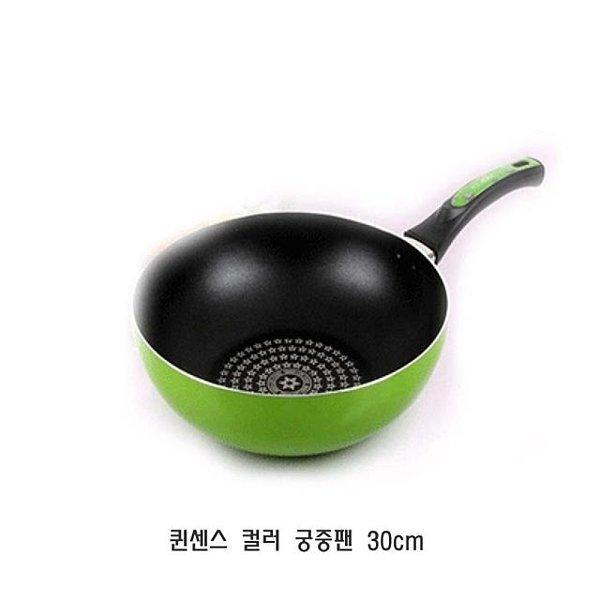 퀸센스 컬러 궁중팬 30cm 웍 후라이팬 볶음팬 볶음 상품이미지