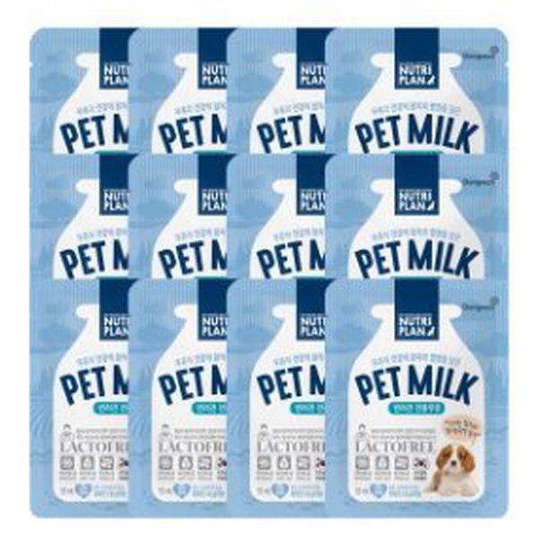반려동물 전용우유 펫밀크 10개묶음 강아지 고양이 상품이미지