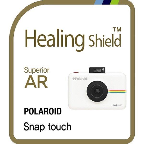 폴라로이드 스냅 터치 AR 고화질 액정보호필름 1매 상품이미지