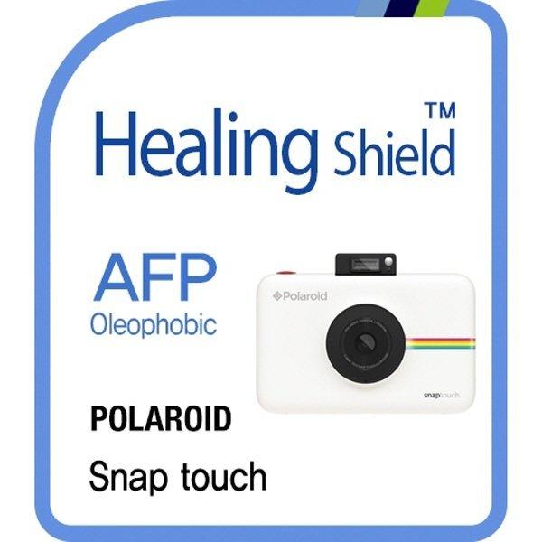 폴라로이드 스냅 터치 AFP 올레포빅 액정보호필름 2매 상품이미지