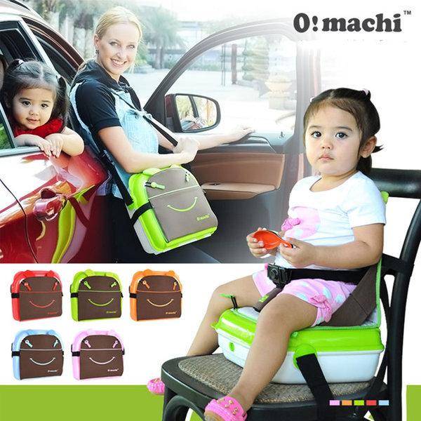 O machi 오마치 유아 부스터 휴대용 기저귀가방 상품이미지