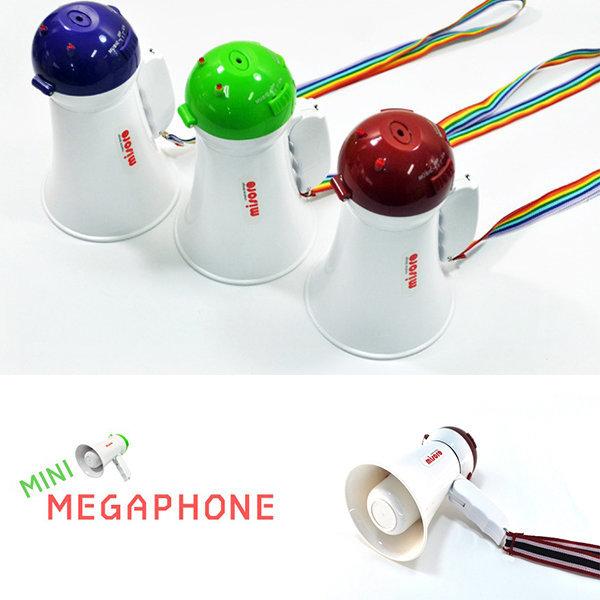 귀여운 녹음기능 미니 확성기/휴대용 메가폰 소형추천 상품이미지