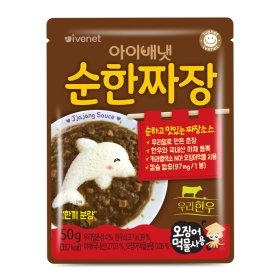 (묶음할인)아이배냇_처음먹는순한짜장_50G