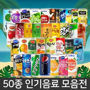 음료수/캔음료/음료/캔커피/콜라/사이다/레쓰비캔콜라