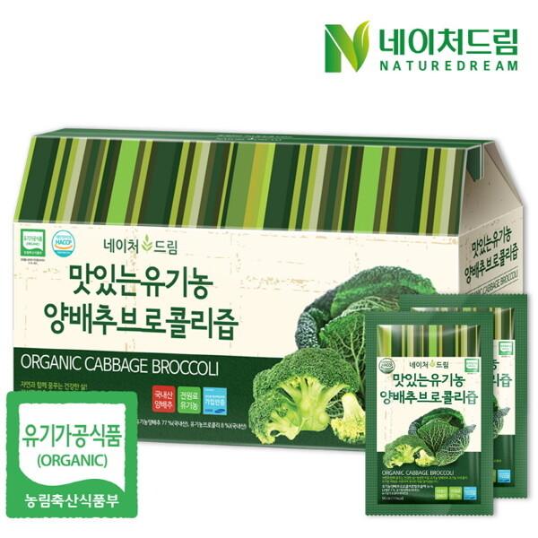 (현대Hmall)맛있는 유기농 양배추 브로콜리즙 1박스 총30포 상품이미지